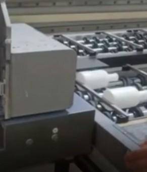 에이로마 중국 공장 OEM 코팅인쇄